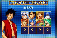 Groove Adventure Rave - Hikari To Yami No Daikessen 1  sur GBA Jeuxvi11