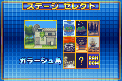 Groove Adventure Rave - Hikari To Yami No Daikessen 1  sur GBA Jeuxvi12