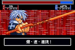 Groove Adventure Rave - Hikari To Yami No Daikessen 1  sur GBA Jeuxvi21