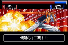 Groove Adventure Rave - Hikari To Yami No Daikessen 1  sur GBA Jeuxvi23