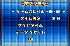 Groove Adventure Rave - Hikari To Yami No Daikessen 1  sur GBA Jeuxvi27