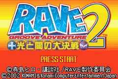 Groove Adventure Rave Hikari To Yami No Daikessen 2 Jeuxvi41