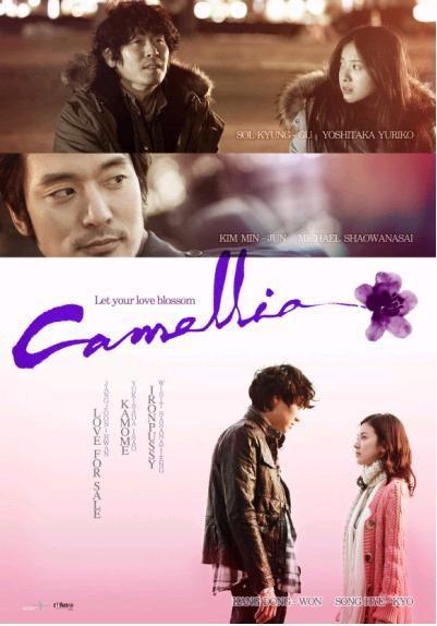 Camellia  Photo110