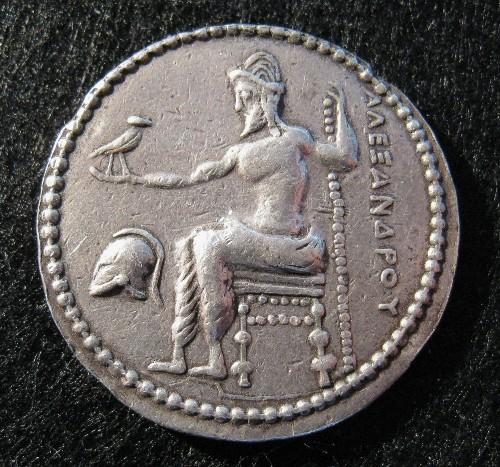 Médaille fantaisie grecque Img_0313