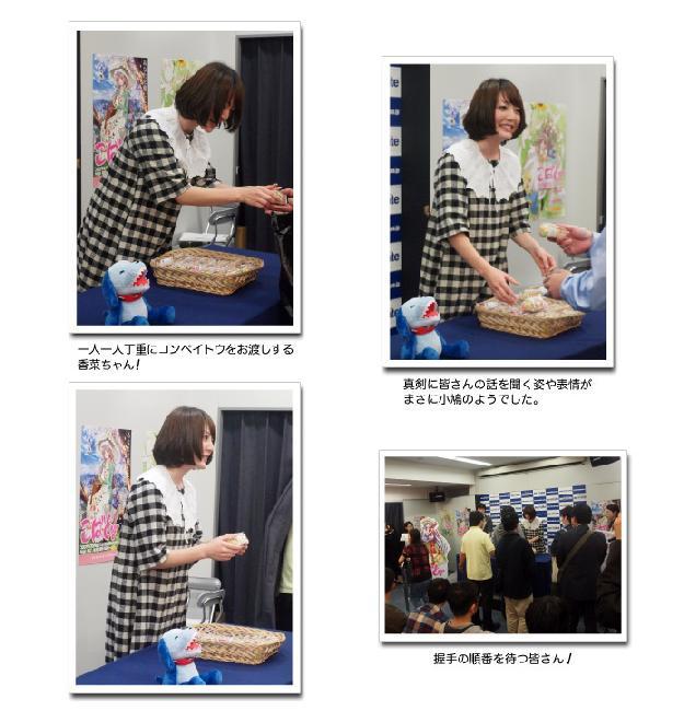 Galerie Kobato - Page 3 Ox5oxs10