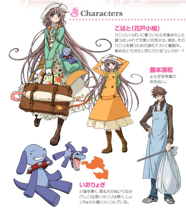 Galerie Kobato - Page 3 Person10