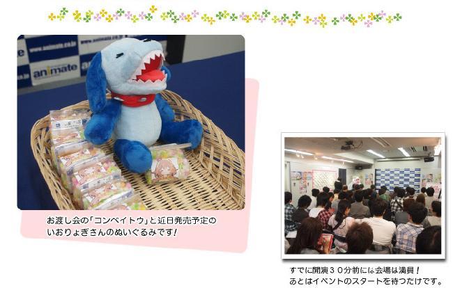Galerie Kobato - Page 3 Zhh79410
