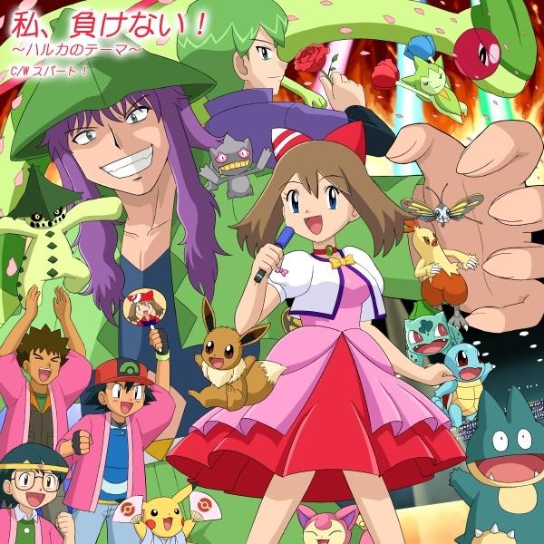 Pokemon foto Mayina10