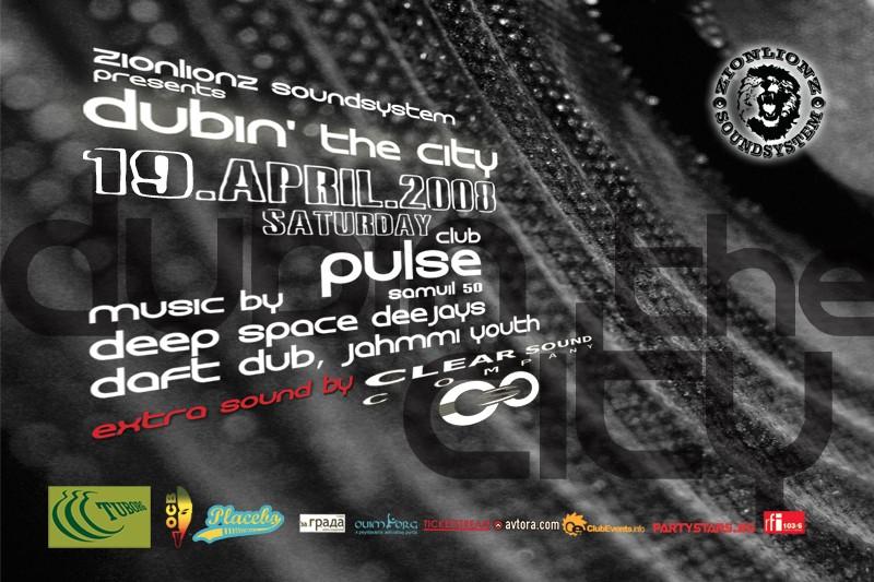 DubIn' the City / 19.April.2008 / Club Pulse Dubin_12