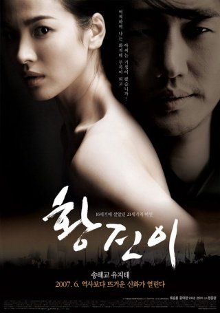 Hwang Jin Yi 111rn811
