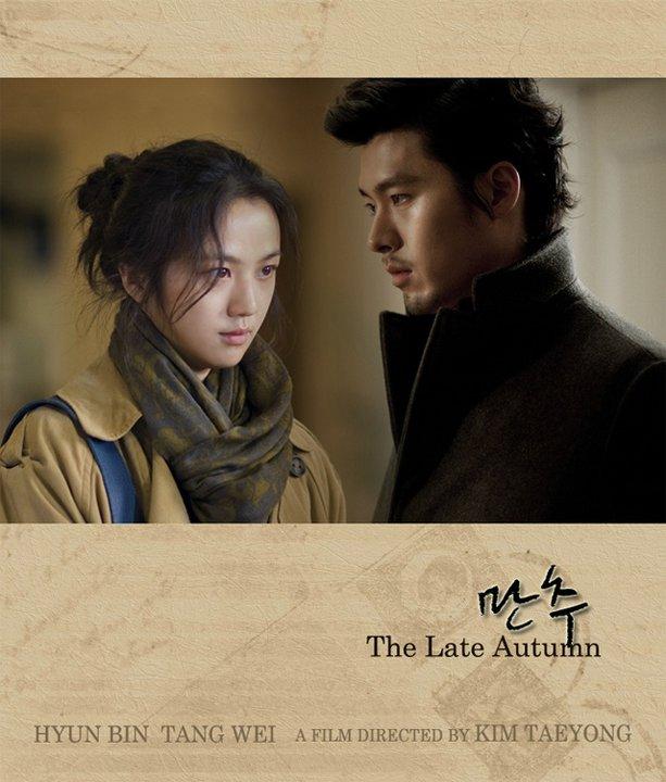 [ Projet K-Film ] Late Autumn 18163110