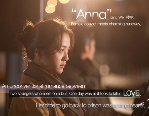 [ Projet K-Film ] Late Autumn 20110615