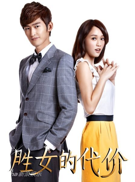 [ Projet TW/C-Drama ] The Queen of S.O.P. 20111010