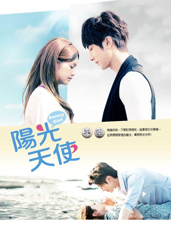 [ Projet TW-Drama ] Sunny Girl 27186610