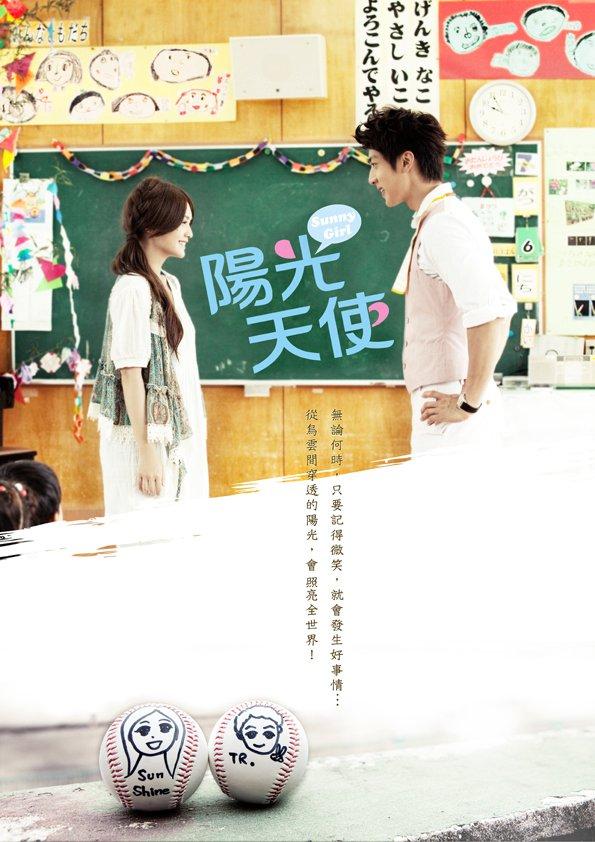 [ Projet TW-Drama ] Sunny Girl 27290210
