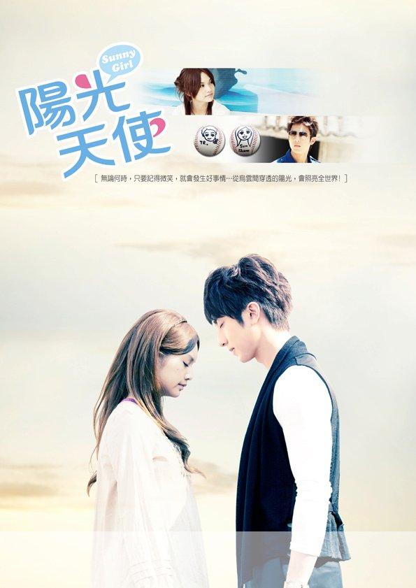 [ Projet TW-Drama ] Sunny Girl 28068010
