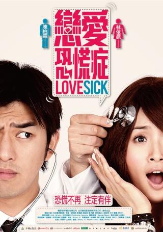 [ Projet TW-Film ] Lovesick 33101611