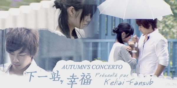 [ Projet TW-Drama ] Autumn's Concerto Autumn10