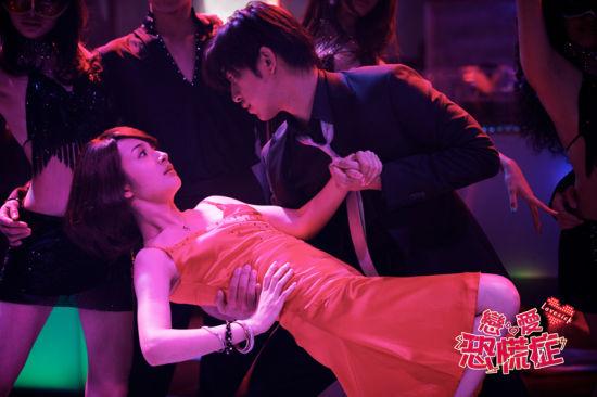 [ Projet TW-Film ] Lovesick Dance10