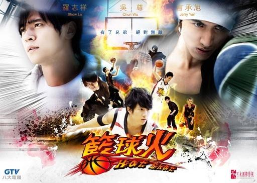 Drama : Hot Shot (Chinois) Hot_sh12