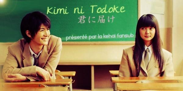 [ Projet J-Film ] Kimi ni Todoke Kimi_n10