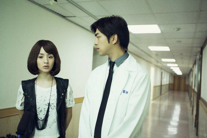 [ Projet TW-Film ] Lovesick Love_s13