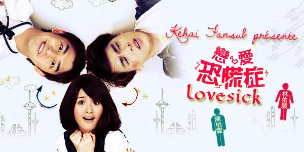 [ Projet TW-Film ] Lovesick Lovesi10