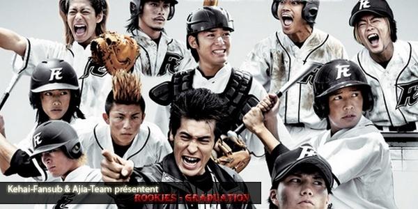 [ Projet J-Film ] Rookies, the movie : Graduation Rookie11