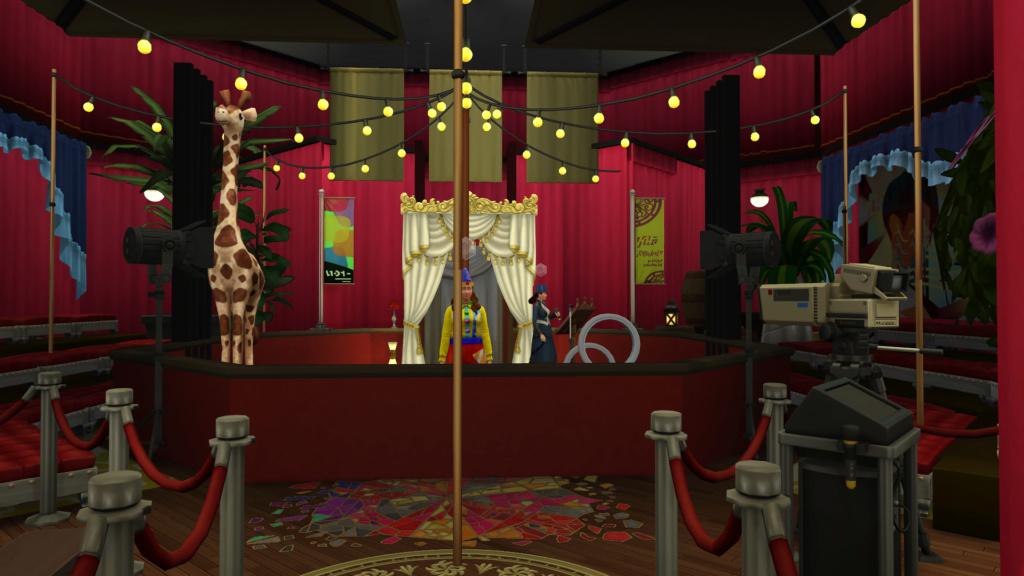 [Votes] Meiywa & Delise - Le chapiteau de cirque 313