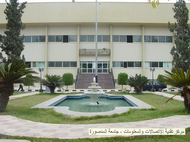 صور غايه الروعه والجمال لمدينة المنصورة Olympi11
