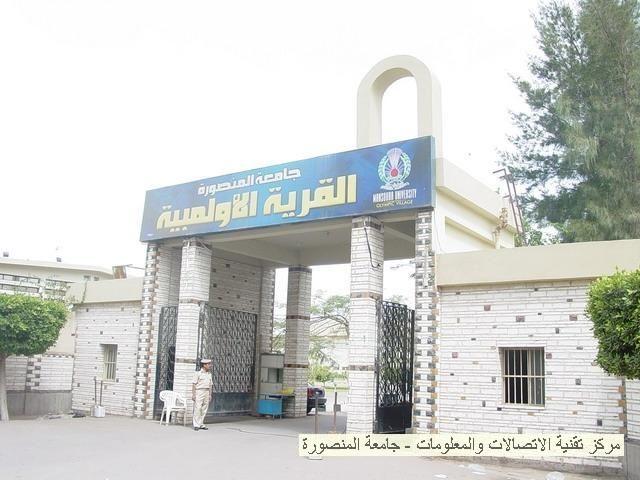 صور غايه الروعه والجمال لمدينة المنصورة Olympi12