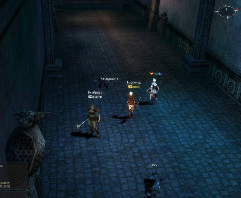 Летопись охотников за крысами - Страница 2 Neoei12