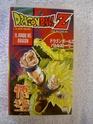 Dragon Ball Z (El ataque del Dragon)--Video VHS Pict3220