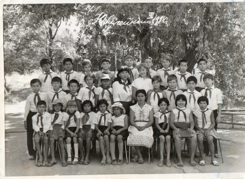 Пионерские лагеря Img04010