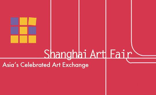 SHANGHAI ART FAIR (14-18 SETTEMBRE 2011) 2011_s10