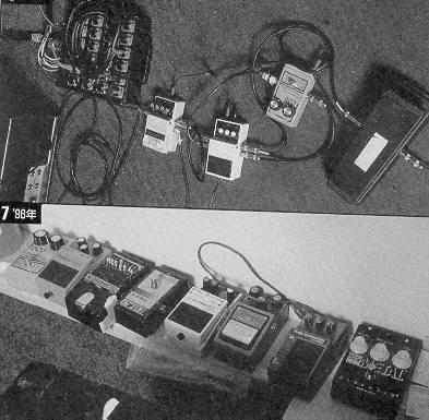 Set-ups de famosos Board911