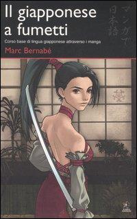 libro: Il Giapponese A Fumetti 97888710