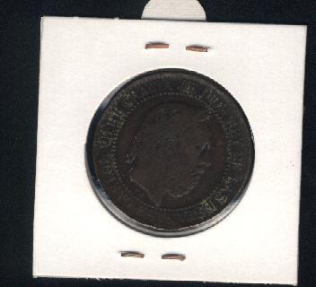 10 Céntimos de Carlos VII (pretendiente), ceca ¿Oñate? o ¿Bruselas?, año 1875 Moneda17