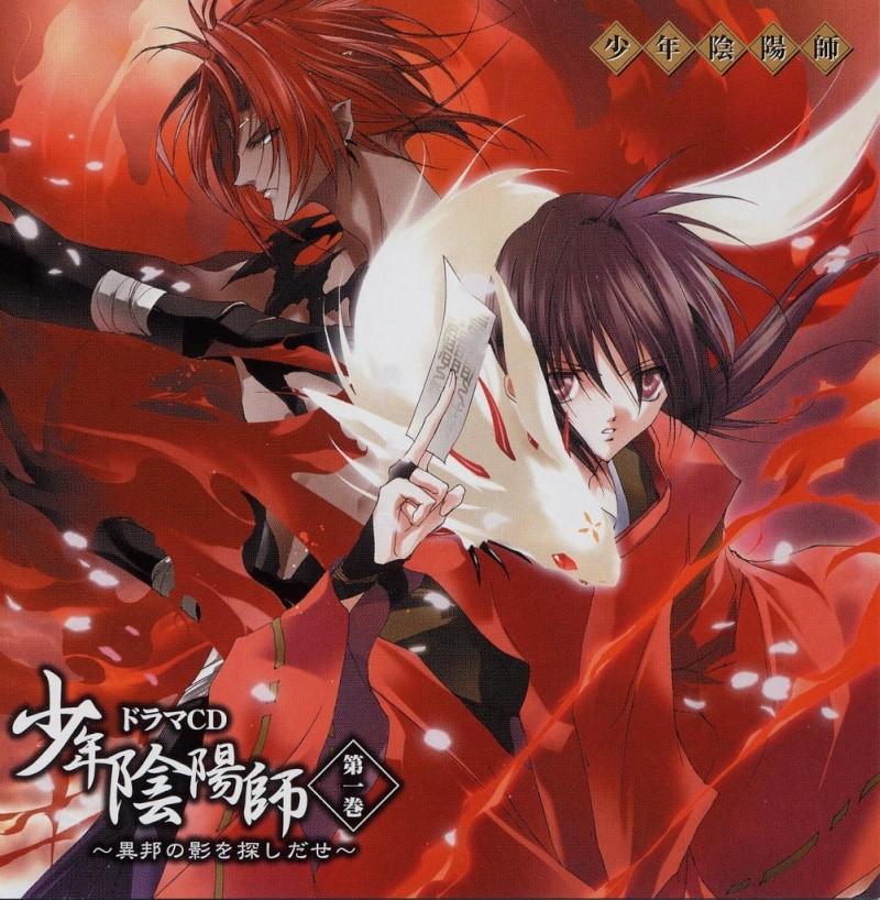 Image manga (Anime) 01-210