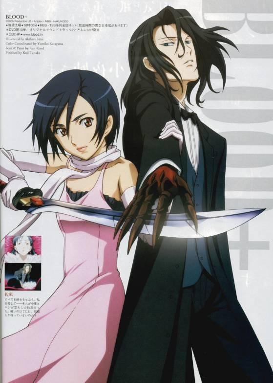 Image manga (Anime) Largea10