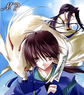 Image manga (Anime) Somprg10