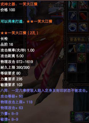 [W2i] - Giới thiệu một số vũ khí mới trong phiên bản Thiên Nộ Thần Phạt 1213