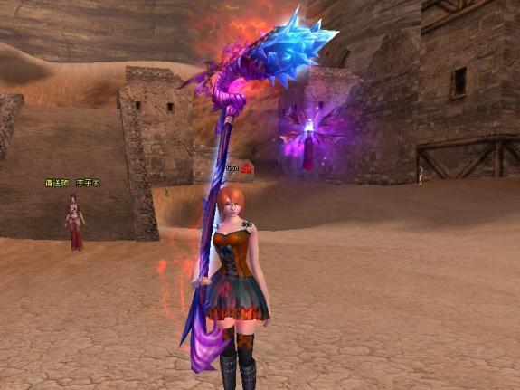 [W2i] - Giới thiệu một số vũ khí mới trong phiên bản Thiên Nộ Thần Phạt 1312