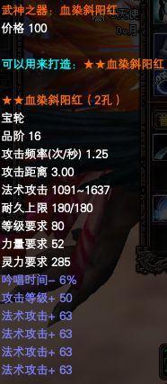 [W2i] - Giới thiệu một số vũ khí mới trong phiên bản Thiên Nộ Thần Phạt 2010