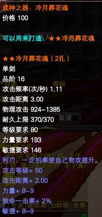 [W2i] - Giới thiệu một số vũ khí mới trong phiên bản Thiên Nộ Thần Phạt 612