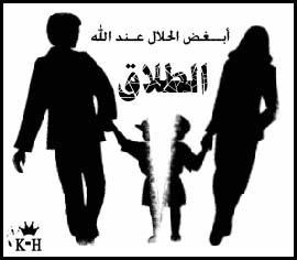 ارتـفاع نسبة الطلاق في المجتمع الجزائري Devorc10