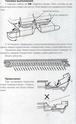 Рисунки и схемы для Интарсии Img00411