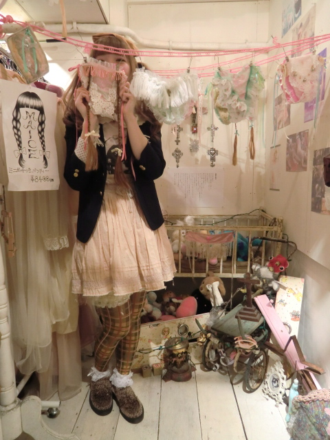 [Style] Cult Party Kei - Page 2 Tumblr26
