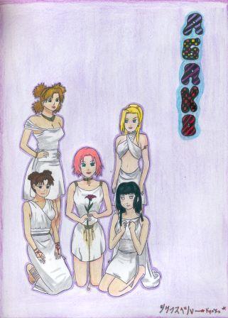 Estos son mis Fan Art!!... Agako-11