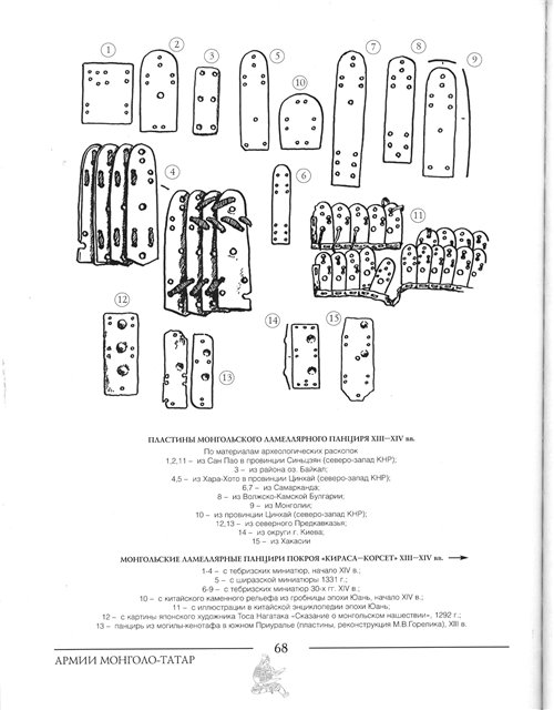 Изготовление Ламеляра - Страница 2 6310